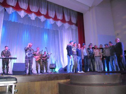 Абаза концерт Голубые береты 2016 2