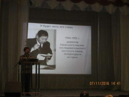 Н.Г.Доможакову