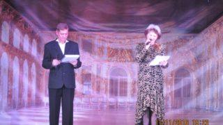 Открытие творческого сезона 2016 в городе Абазе
