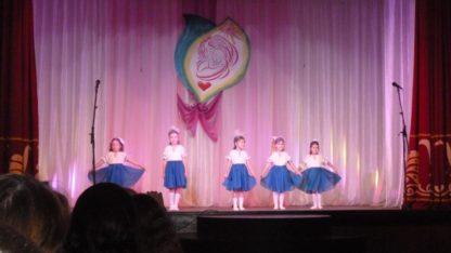 Концерт в Абазе ко Дню матери