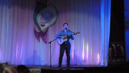Концерт в Абазе посвященный Дню матери