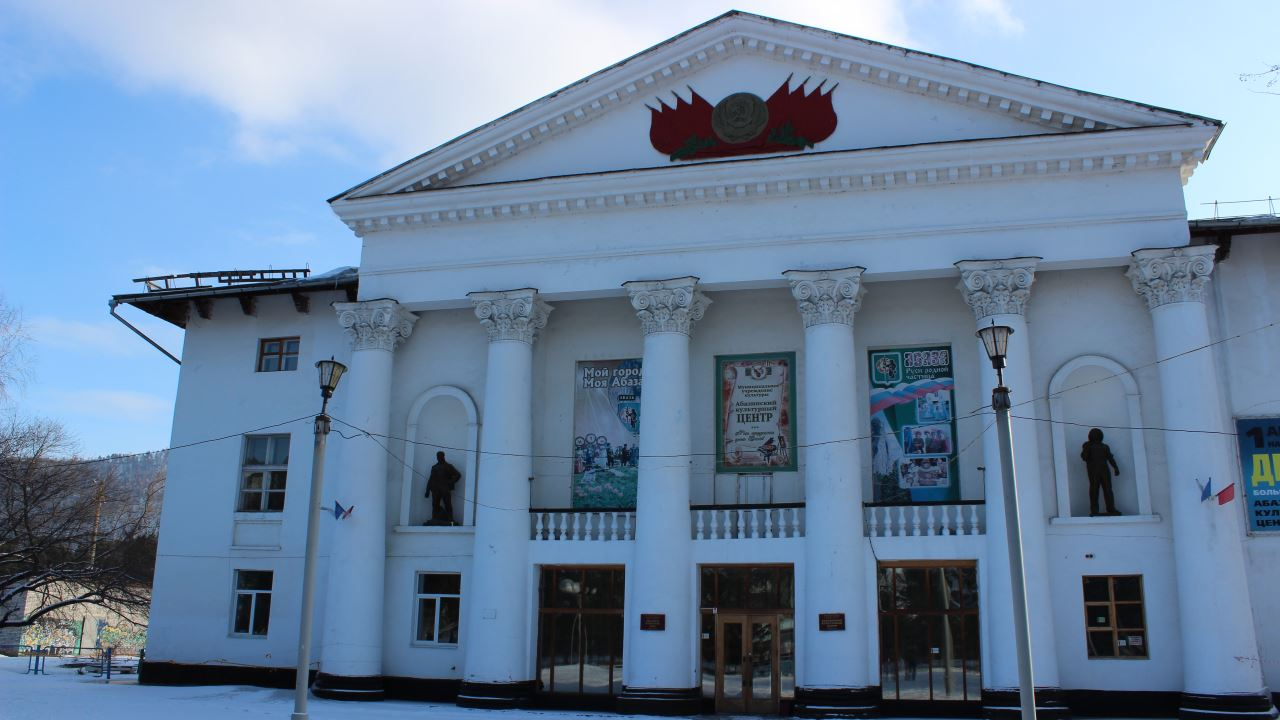 Центральный Дом Культуры зима